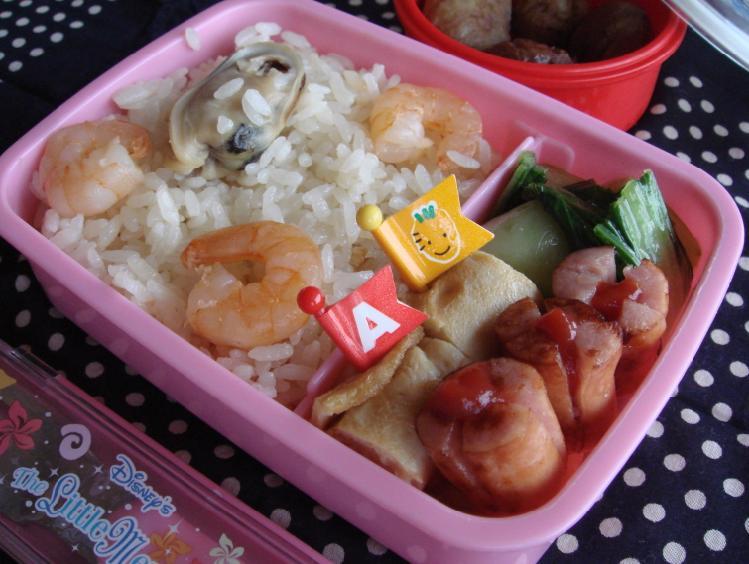 海鮮ピラフ弁当