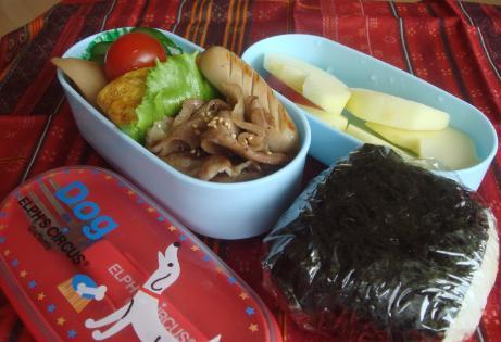【塾弁当】豚焼き肉
