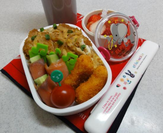 【中学弁当】カツ丼