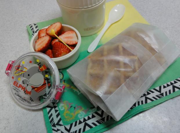 【中学弁当】ワッフルとミネストローネスープ