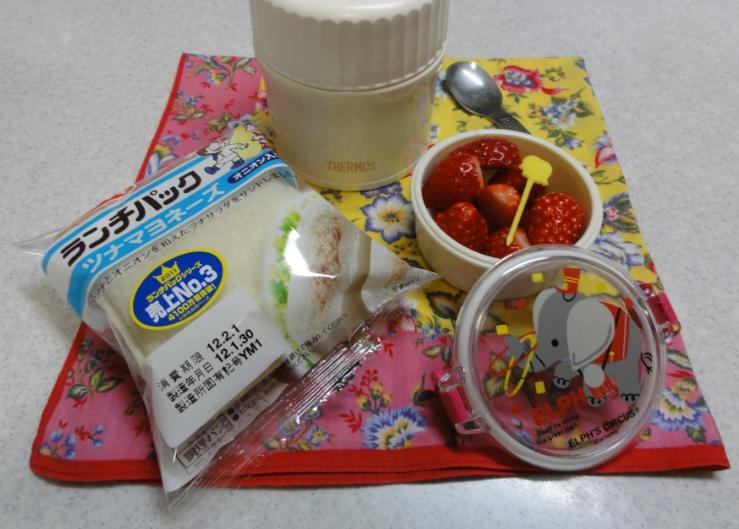 【中学弁当】コーンクリームスープ