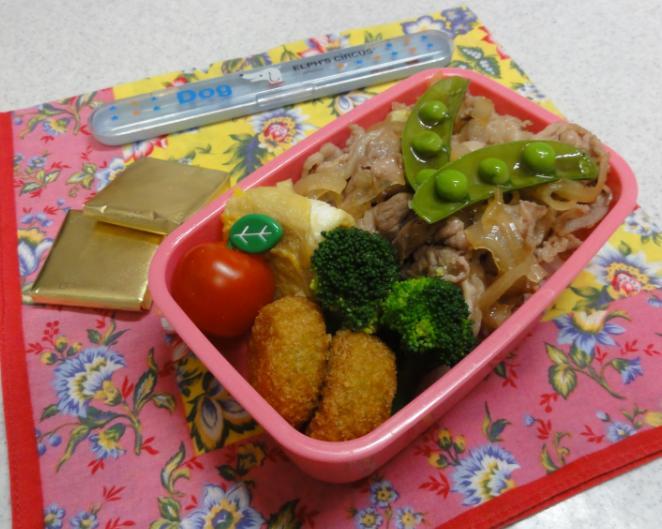 【中学弁当】豚肉丼