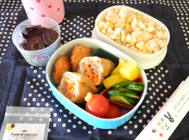【中学弁当】野菜の揚げ巻き煮