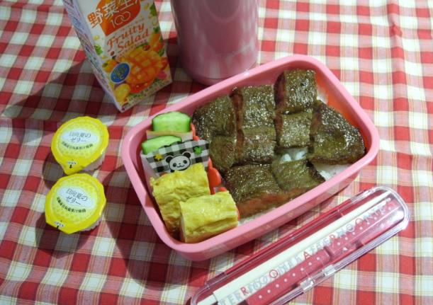 【高校弁当】ステーキ丼