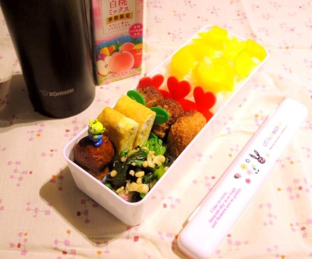 【部活弁当】牛肉コロッケ