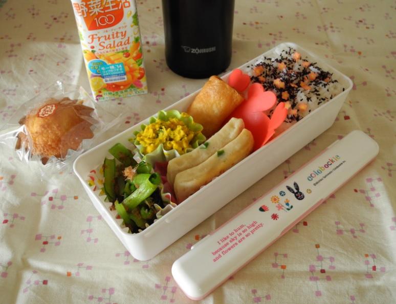 【部活弁当】豆腐ハンバーグ