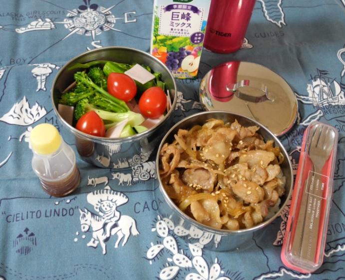 【高校弁当】豚丼&サラダ