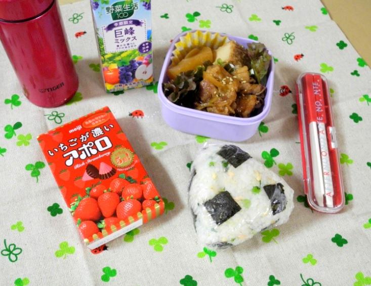 【高校弁当】青菜と鮭おにぎり