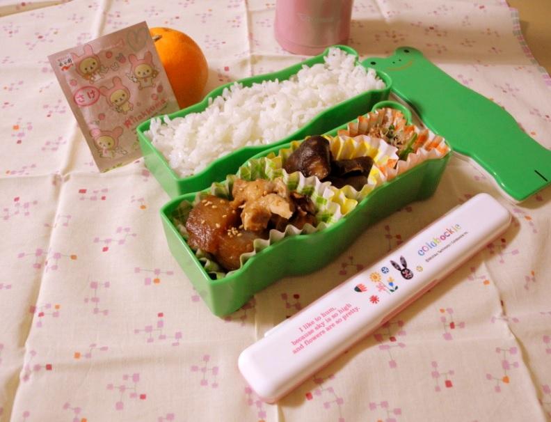【高校弁当】鶏大根