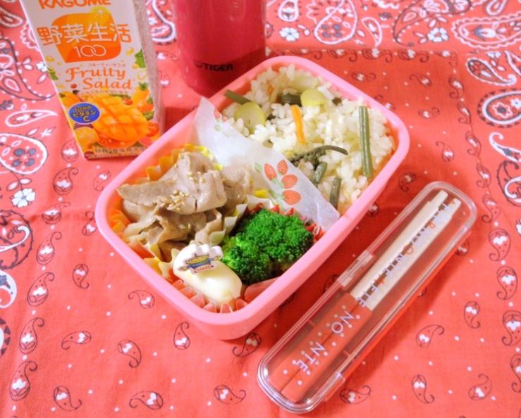【高校弁当】山菜おこわ