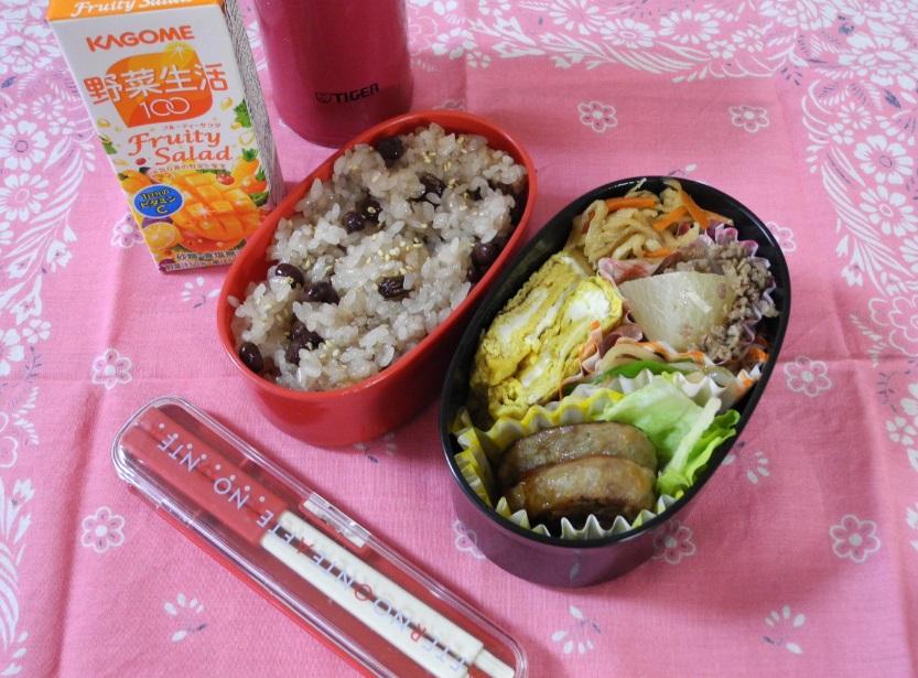 【高校弁当】お赤飯