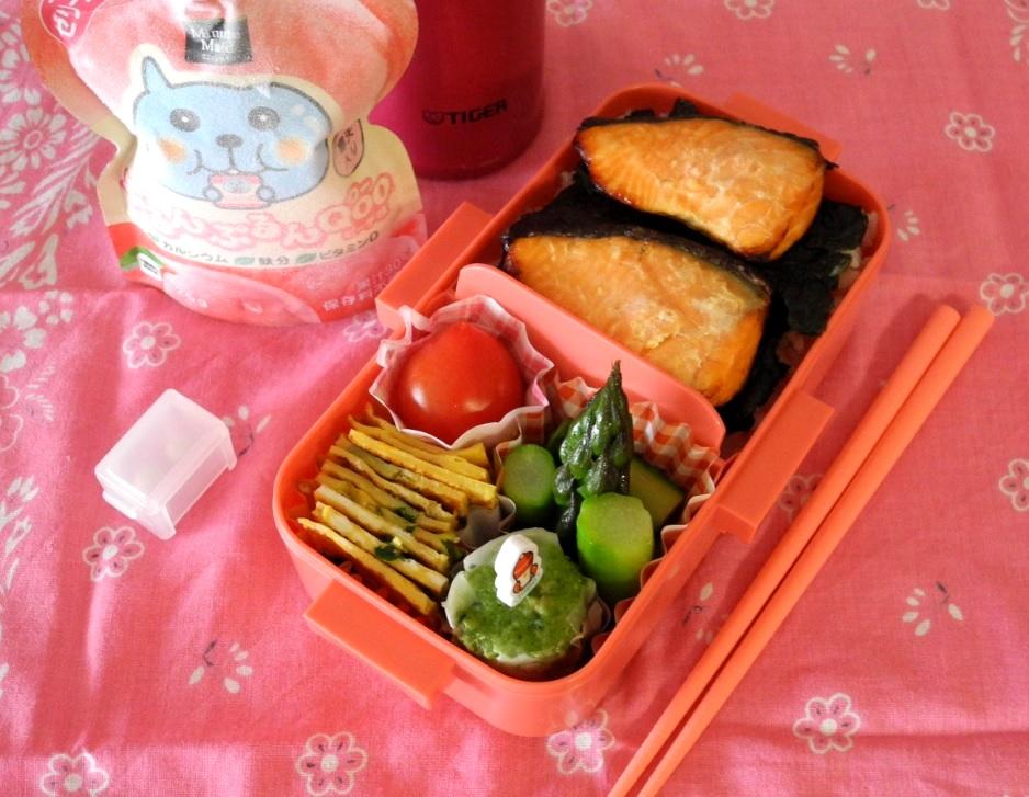 【高校弁当】鮭の西京漬け