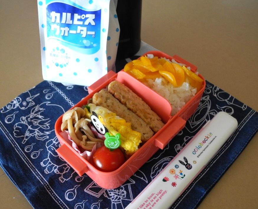 【塾弁当】豆腐ハンバーグ