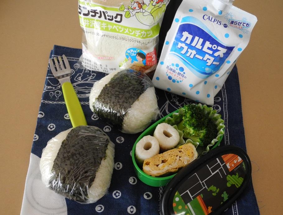 【模試弁当】鮭おにぎり