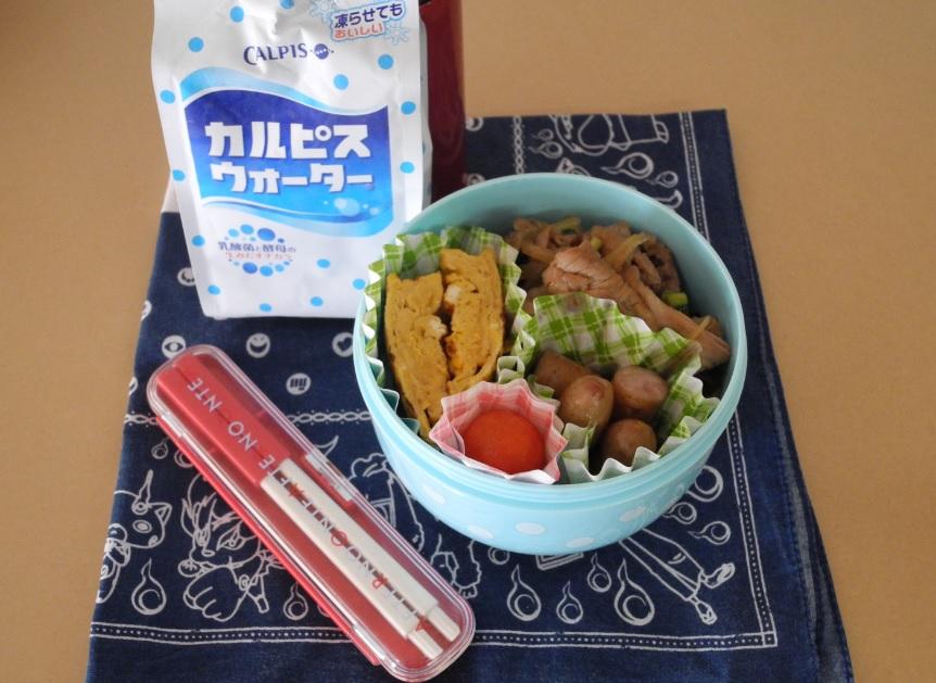 【塾弁当】豚丼