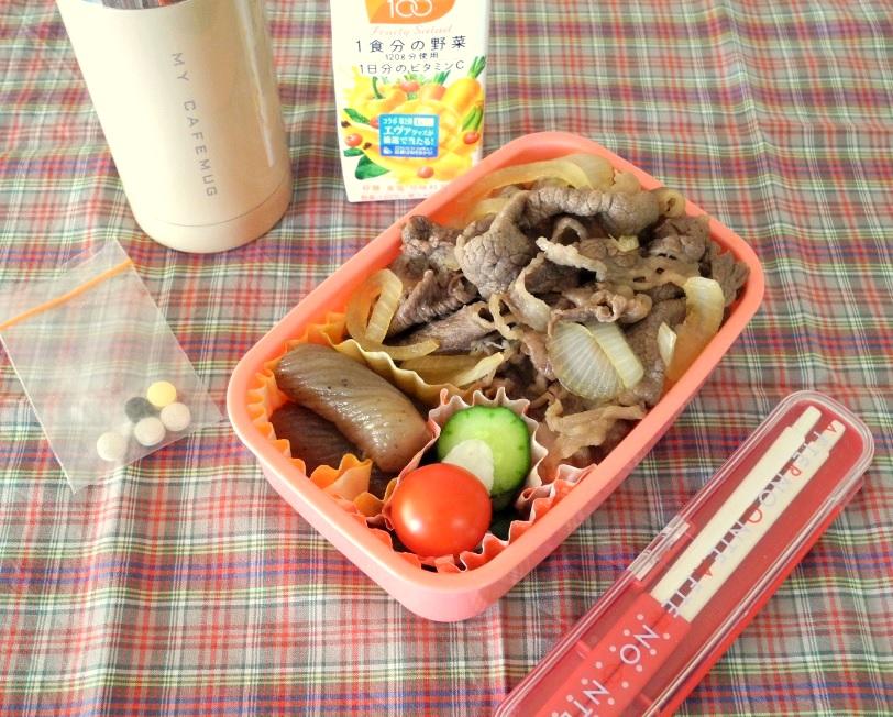 【高校弁当】牛丼