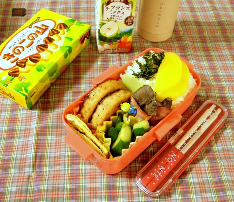 【高校弁当】豆腐ハンバーグ