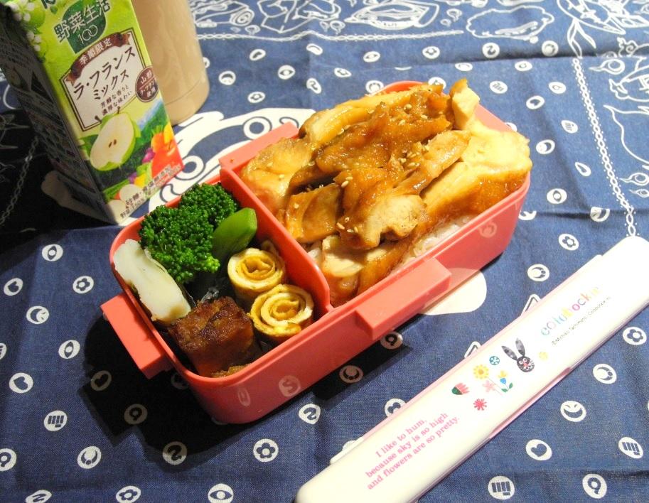 【高校弁当】鶏の照焼丼
