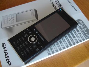 20061003_1
