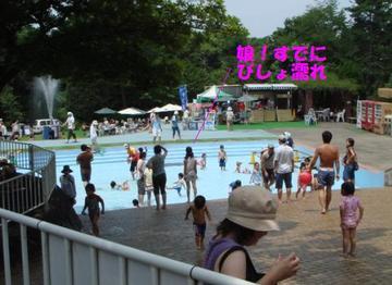 20080720_5