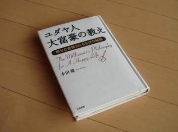 20090402_2