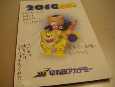 20100102_3