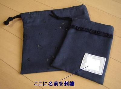 20100415_2