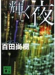20110322_2