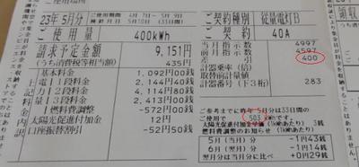 20110518_4