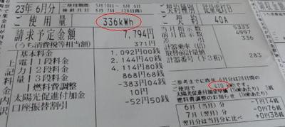 20110608_3