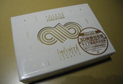 20121231_2