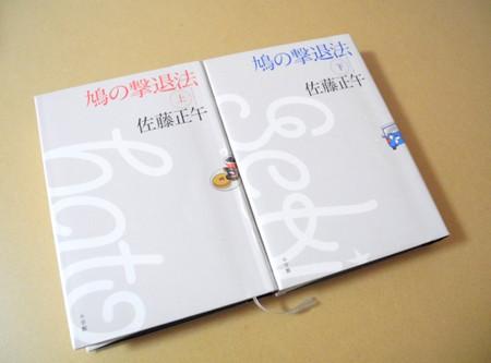 20150410_4