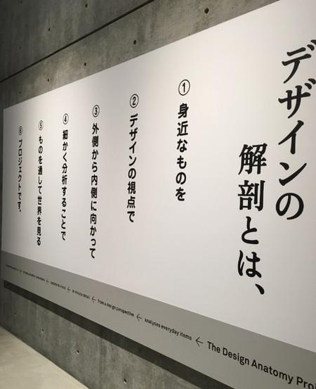 20161107_2