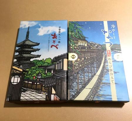 20170711_2