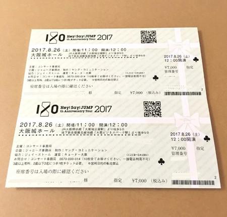 20170815_3_2