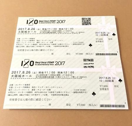 20170815_3